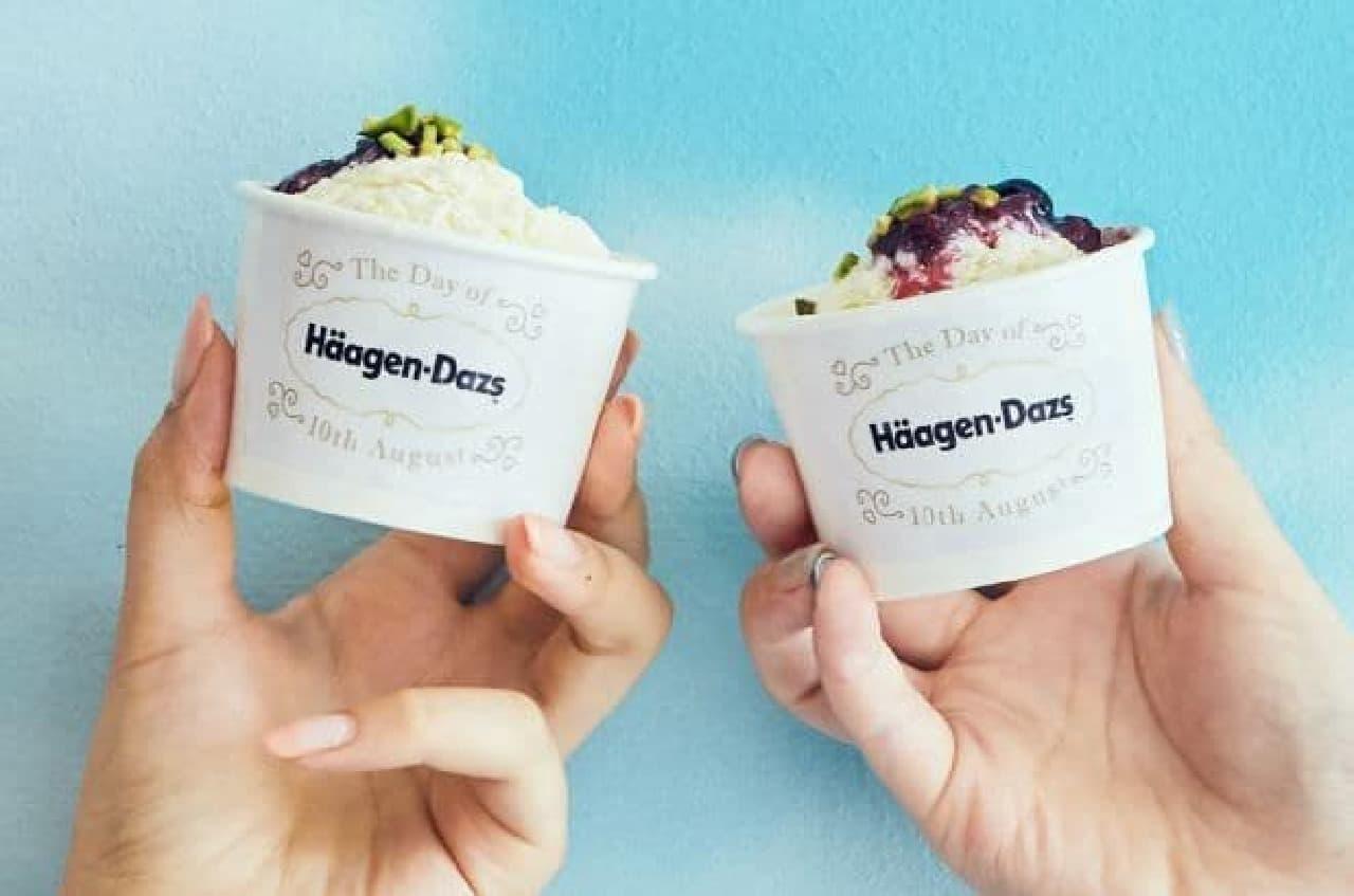 ハーゲンダッツの夏季限定ショップ「Haagen-Dazs SUMMER RESORT」で、「ハーゲンシェイブ」のミニカップが無料配布される
