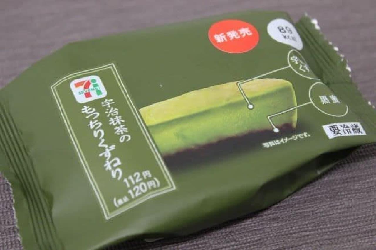 「宇治抹茶のもっちりくずねり」は宇治抹茶がふんだんに使用されたくずねり