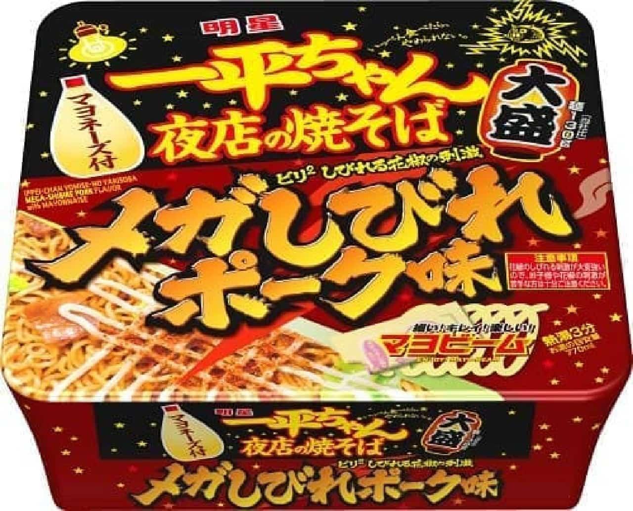 明星食品「明星 一平ちゃん夜店の焼そば 大盛 メガしびれポーク味」