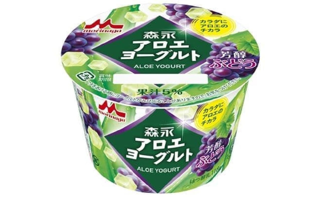 「森永アロエヨーグルト 芳醇ぶどう」は香り高く味わいのよい芳醇ぶどうの果汁が使用されたヨーグルト
