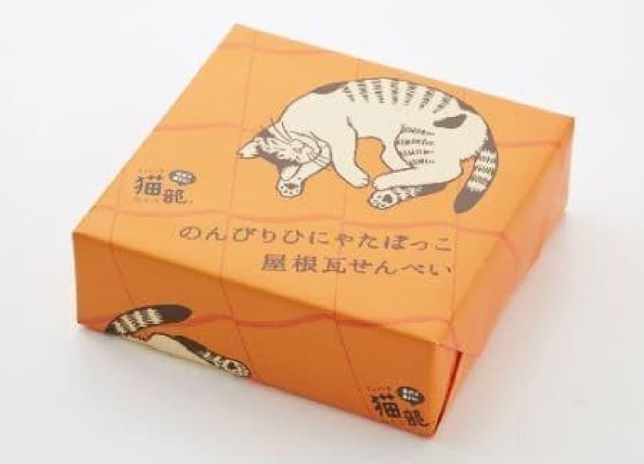 「のんびりひにゃたぼっこ 屋根瓦せんべい」は老舗亀井堂総本店とコラボレーションした猫柄の屋根瓦せんべい