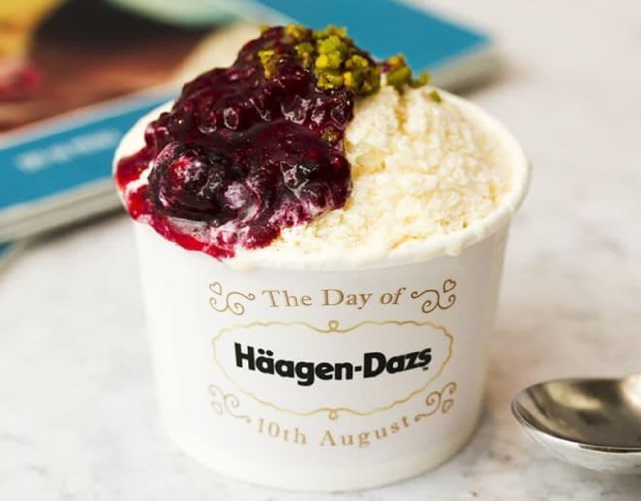 無料配布イベントで配られるのはハーゲンダッツアイスクリームを使用した新感覚かき氷(ハーゲンシェイブ)