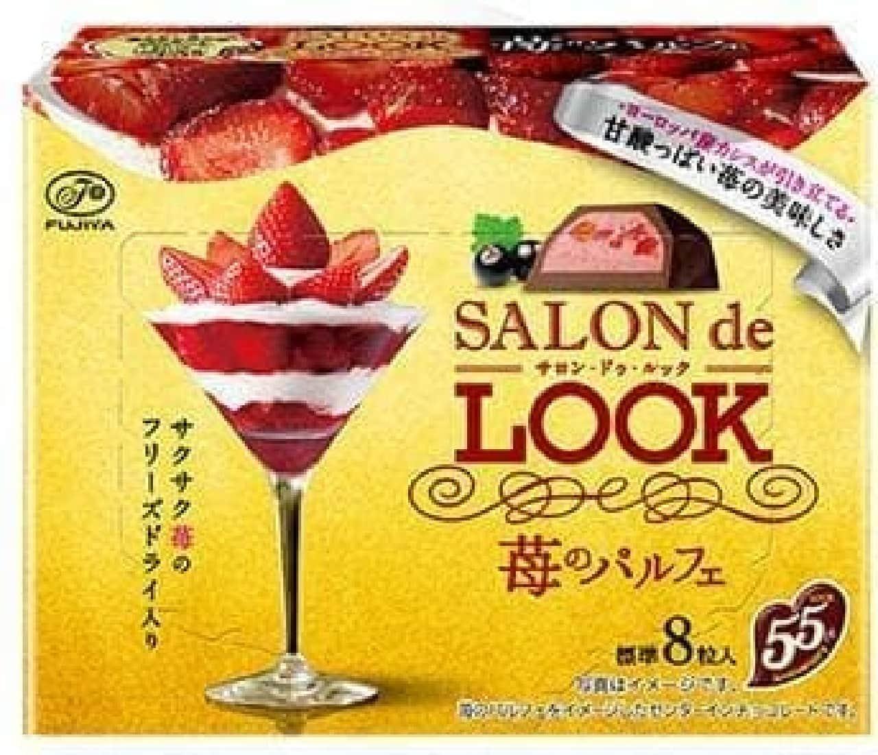 不二家「サロン・ドゥ・ルック」苺のパルフェ