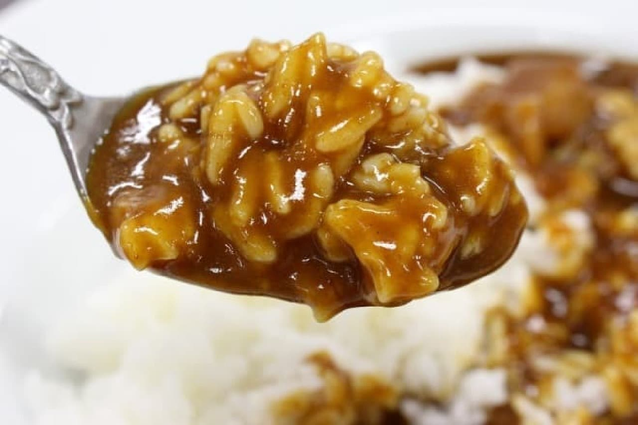大塚食品「ボンカレーゴールド 森のデミカレー」