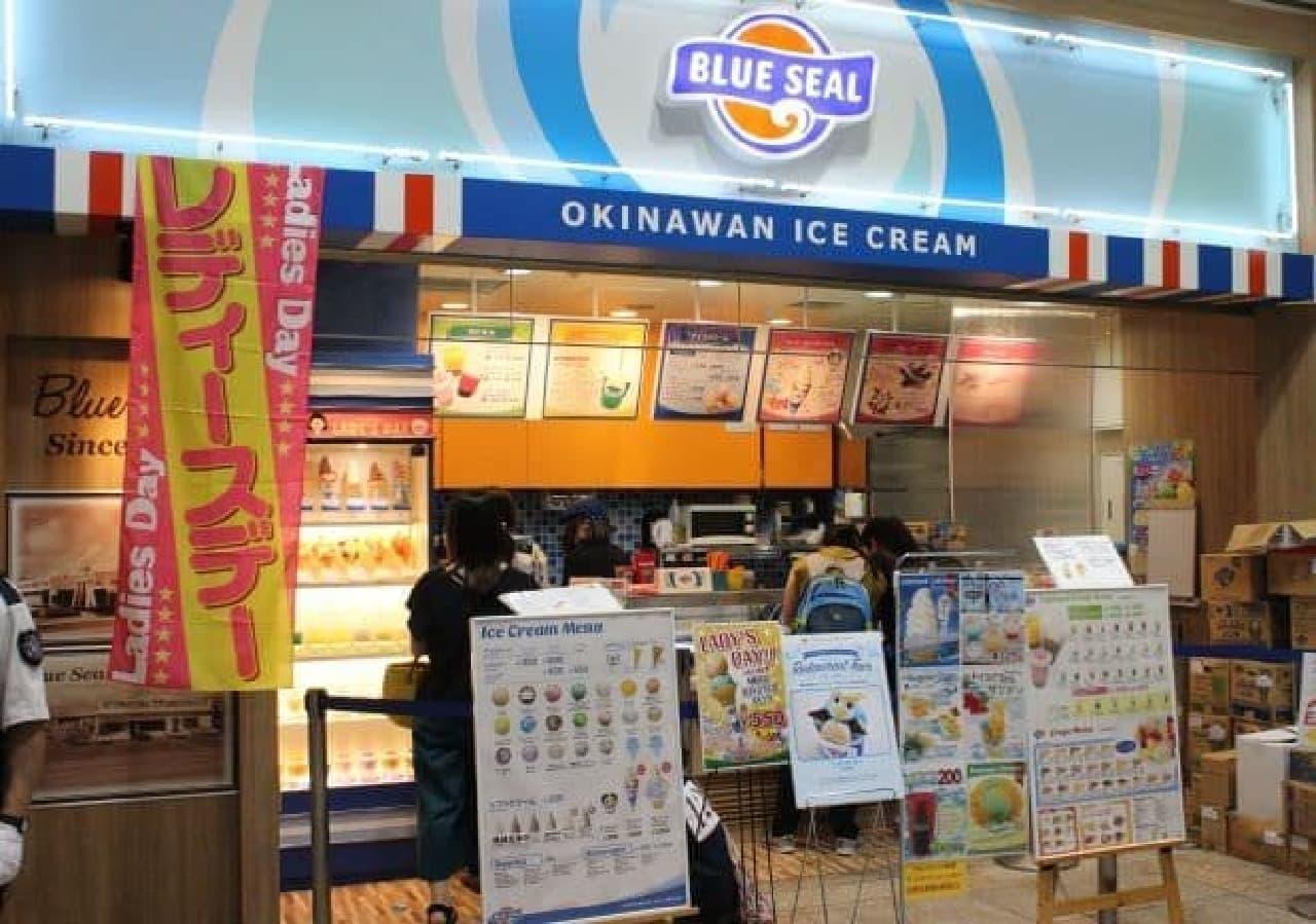ブルーシールアイスクリーム池袋サンシャインシティ店