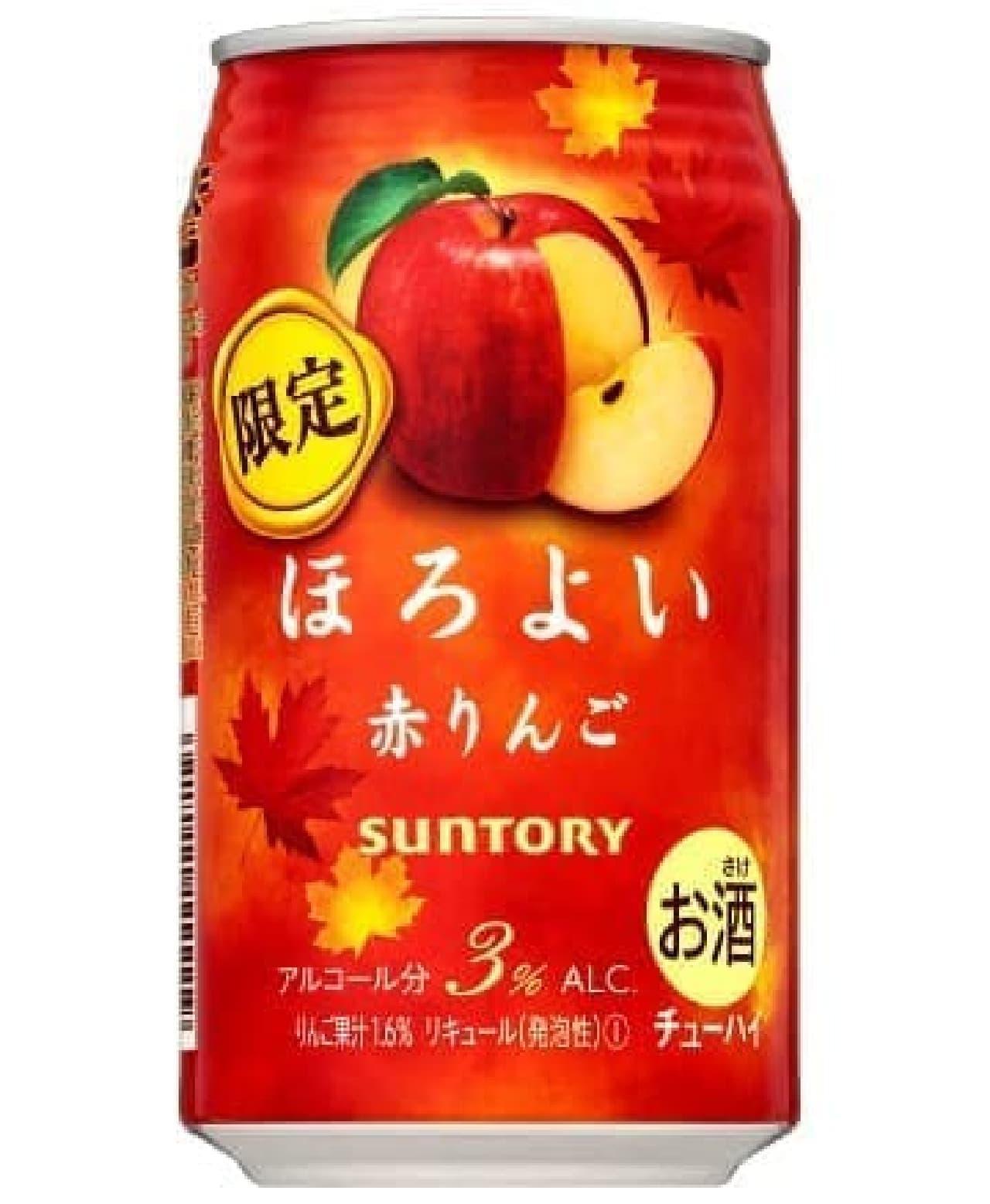 サントリーチューハイ「ほろよい<赤りんご>」