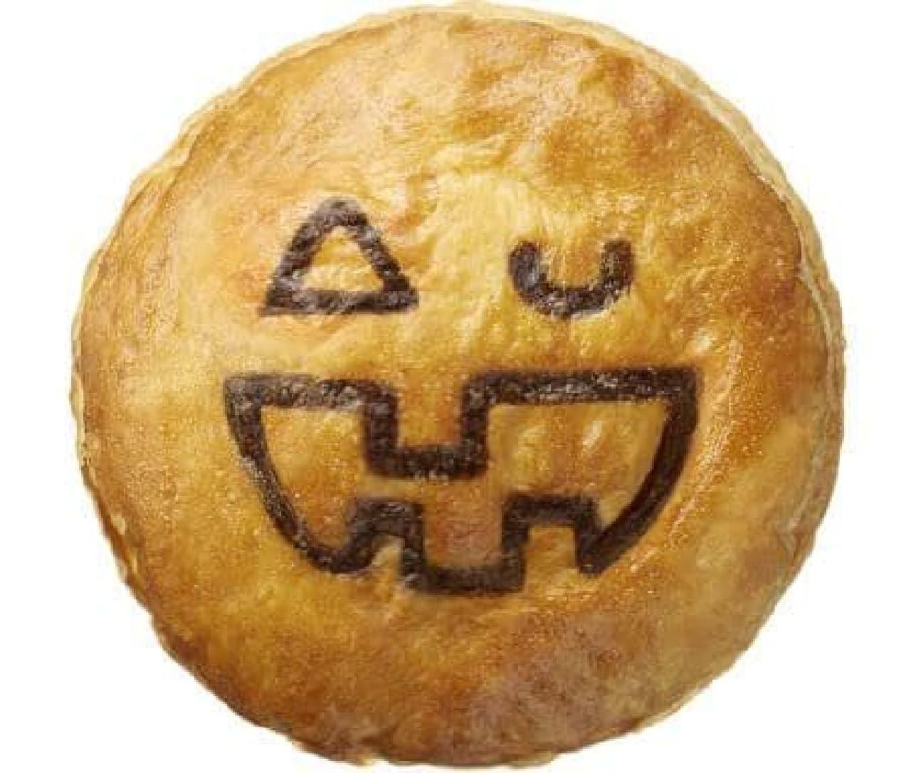 「かぼちゃのプディング」は、カボチャが使われたスイーツパイ