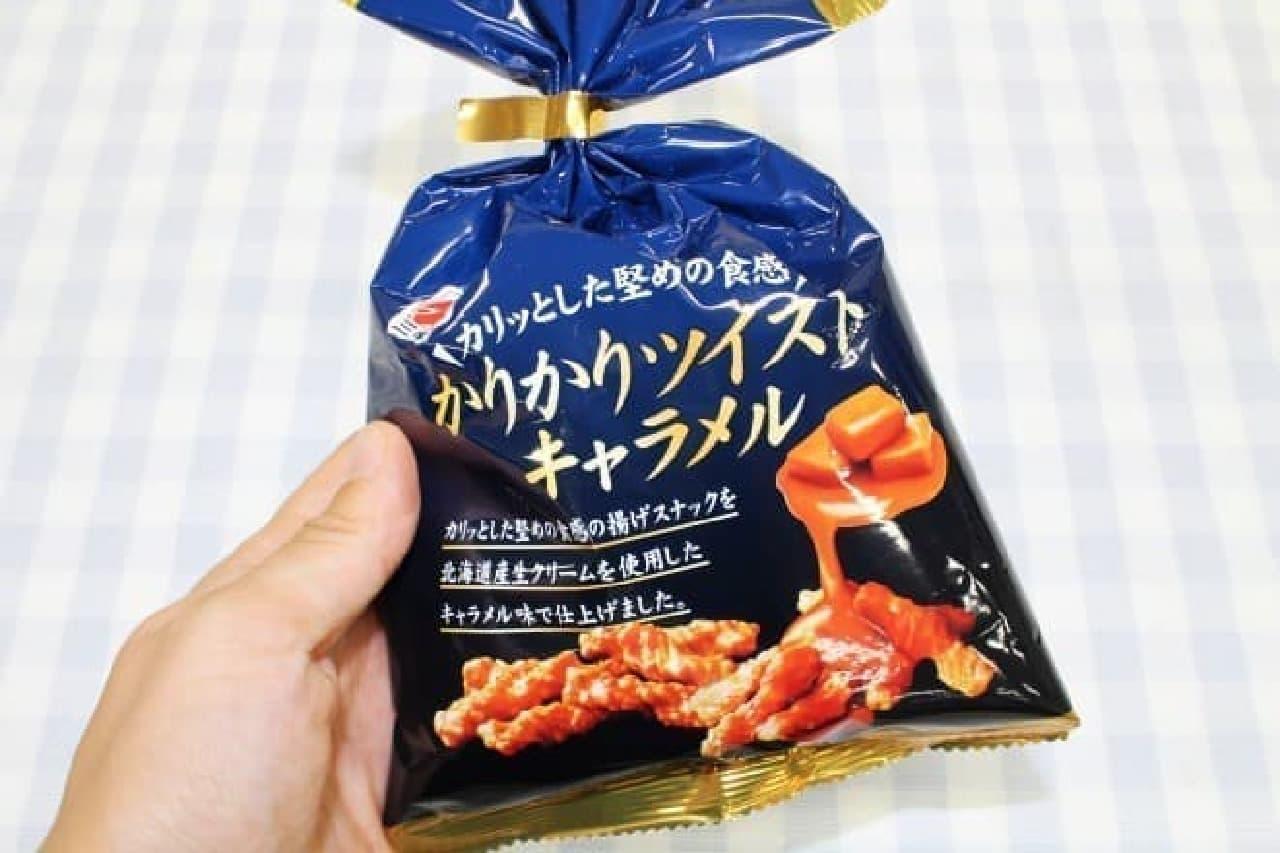 三幸製菓「かりかりツイスト キャラメル」
