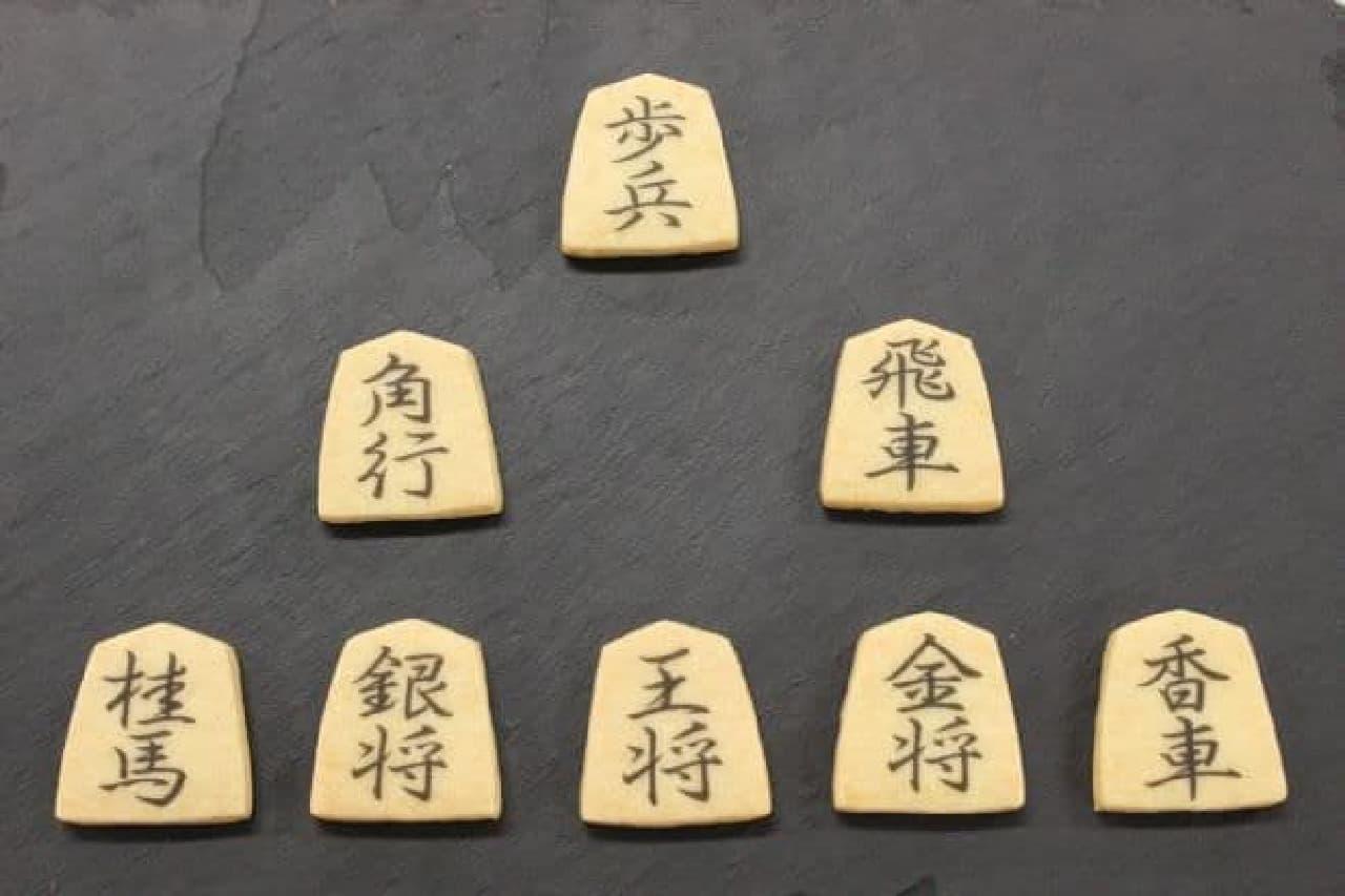 パティスリー・スワロウテイル 東急ハンズ池袋店出張所で販売されている「将棋の駒クッキー」