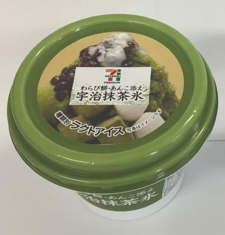 セブンプレミアム 宇治抹茶氷わらび餅・あんこ添え