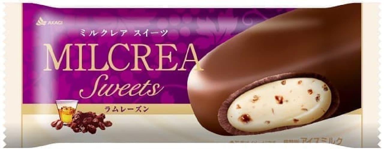 赤城乳業「ミルクレア Sweets ラムレーズン」