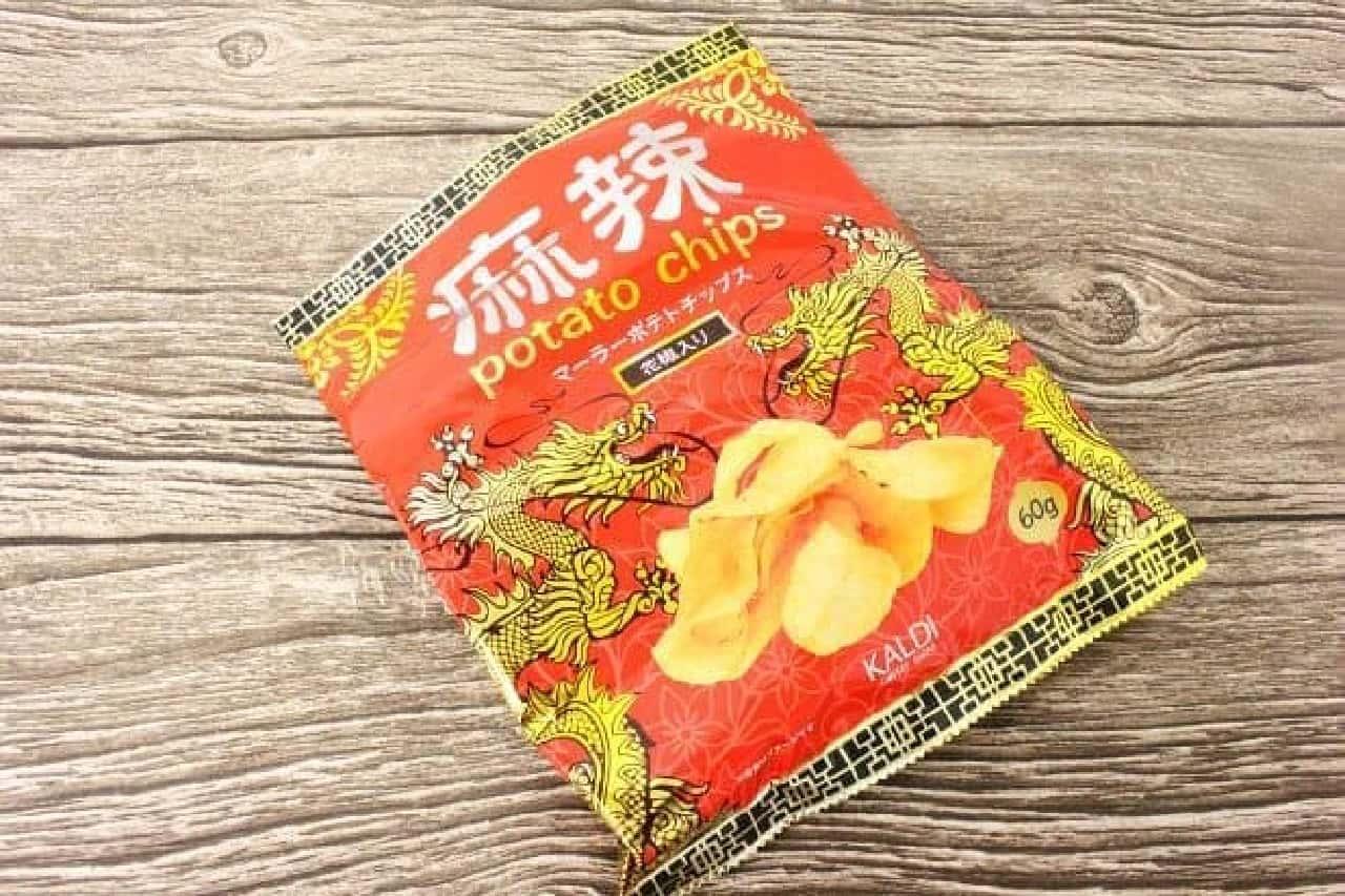 カルディ「痲辣(マーラー)ポテトチップス」