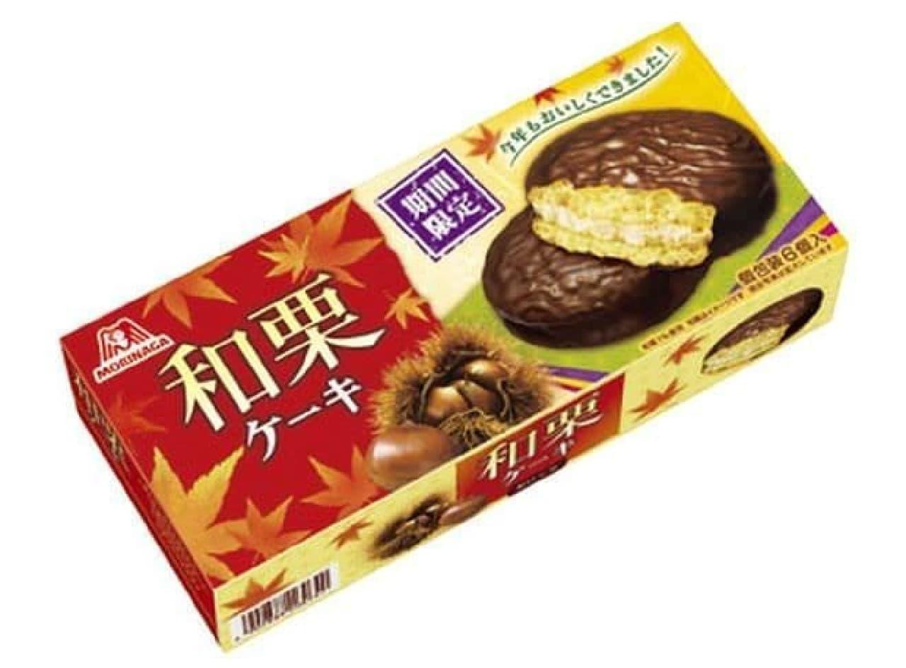 「和栗ケーキ」は、和栗ペーストを練りこんだクリームがサンドされたケーキがミルクチョコでコーティングされたケーキ