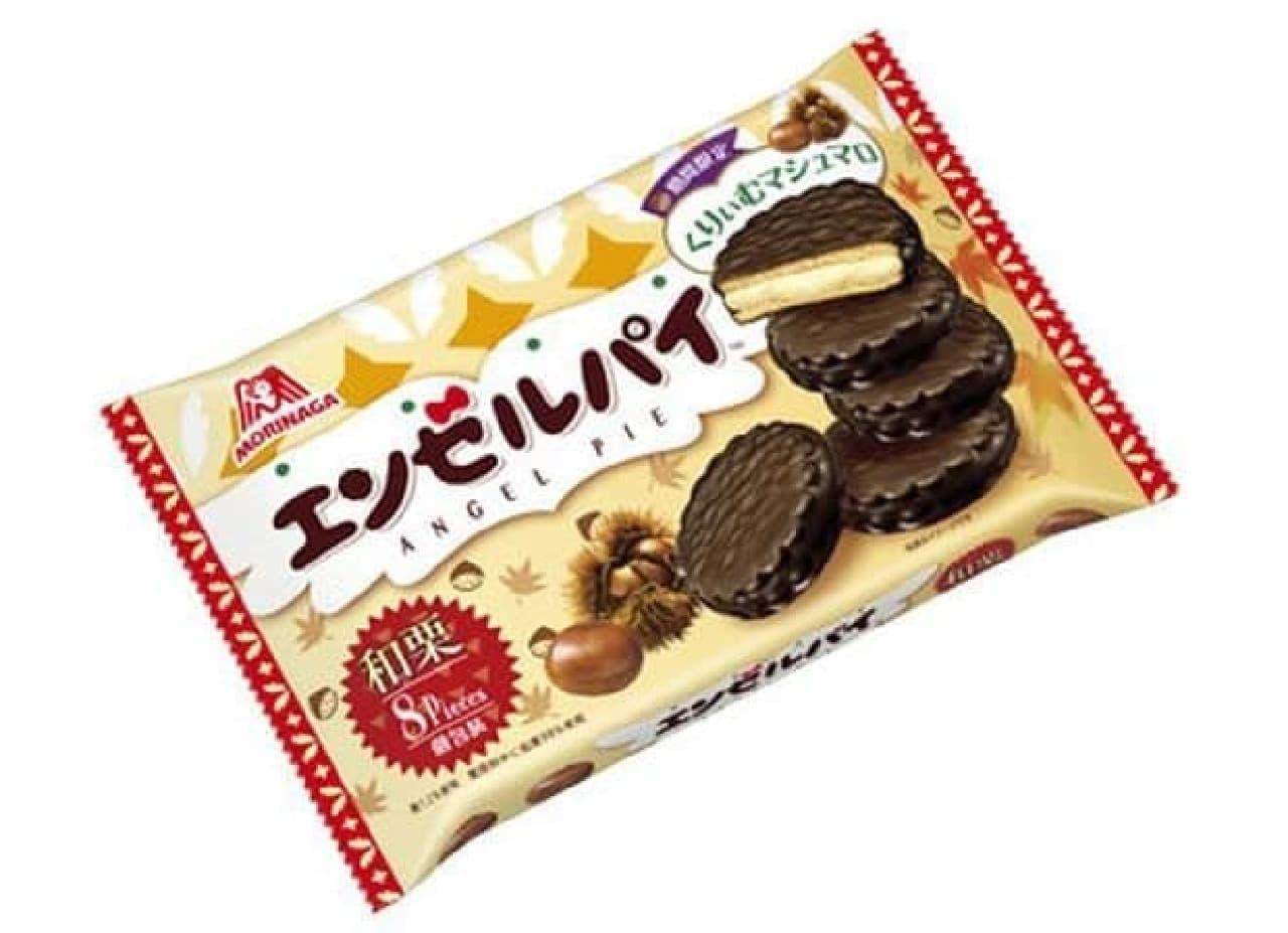 エンゼルパイ<和栗>は、ふかふか食感のマシュマロがサンドされた和栗風味のビスケットがチョコレートでコーティングされたパイ