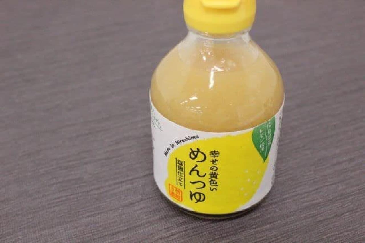 「幸せの黄色いめんつゆ」は広島レモンと塩麹が使用された黄色いめんつゆ