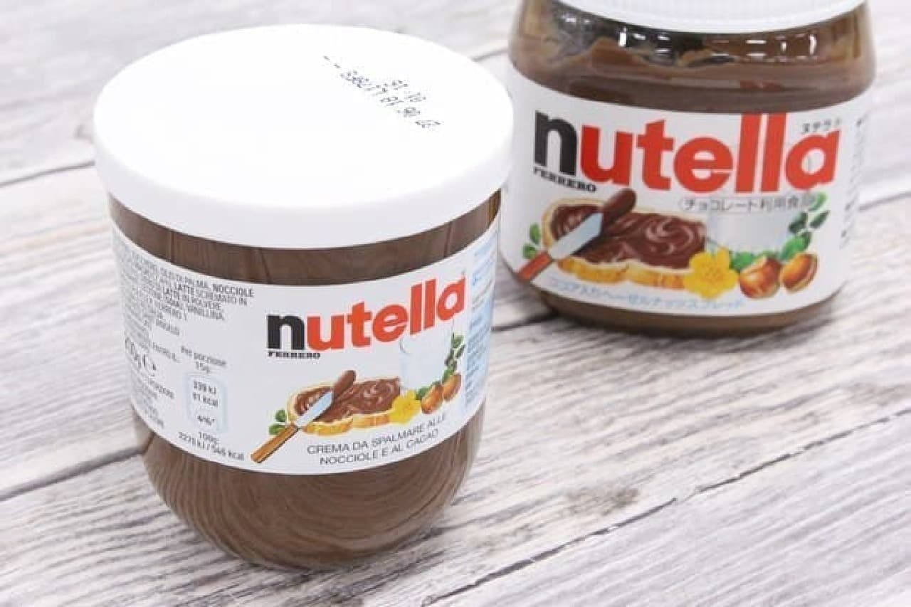 チョコスプレッド ヌテラ nutella