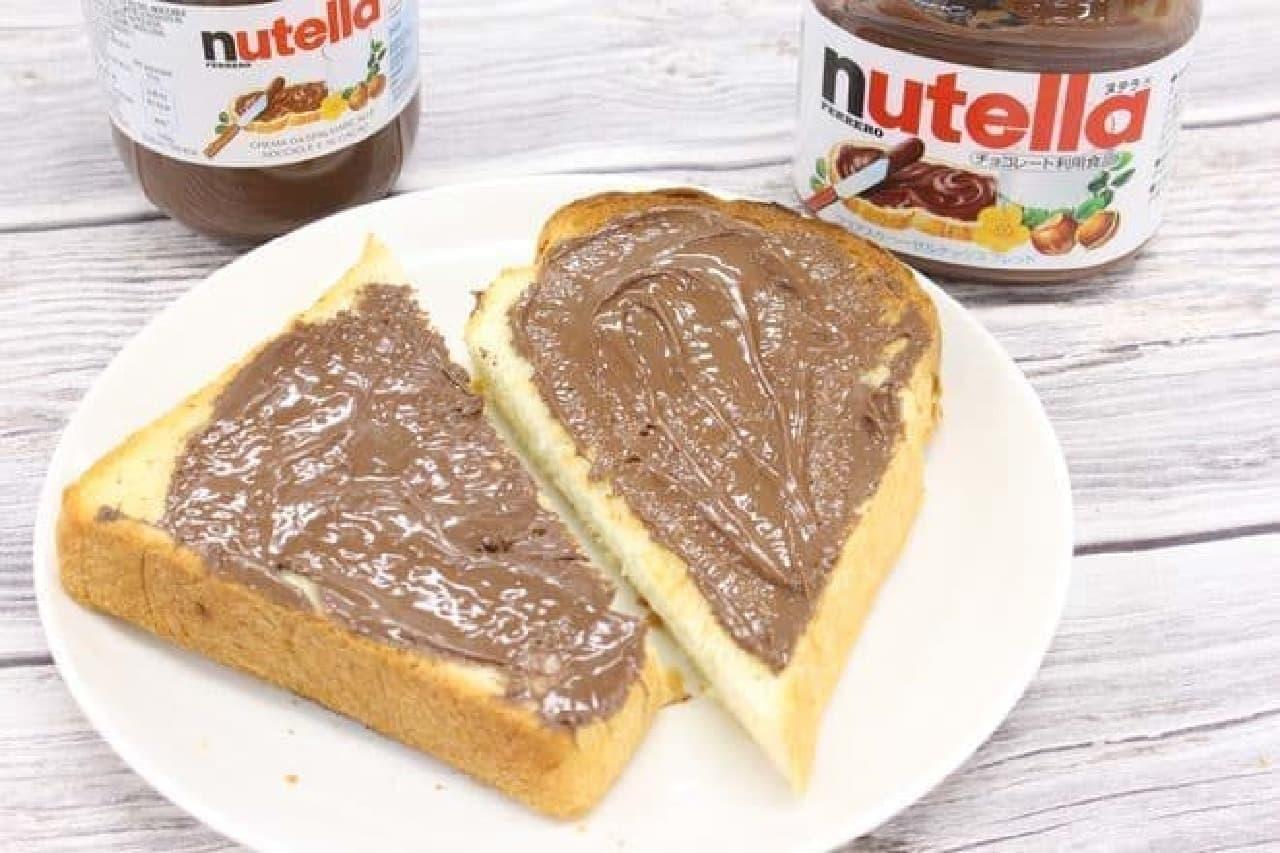 nutella ヌテラ 食べ比べ
