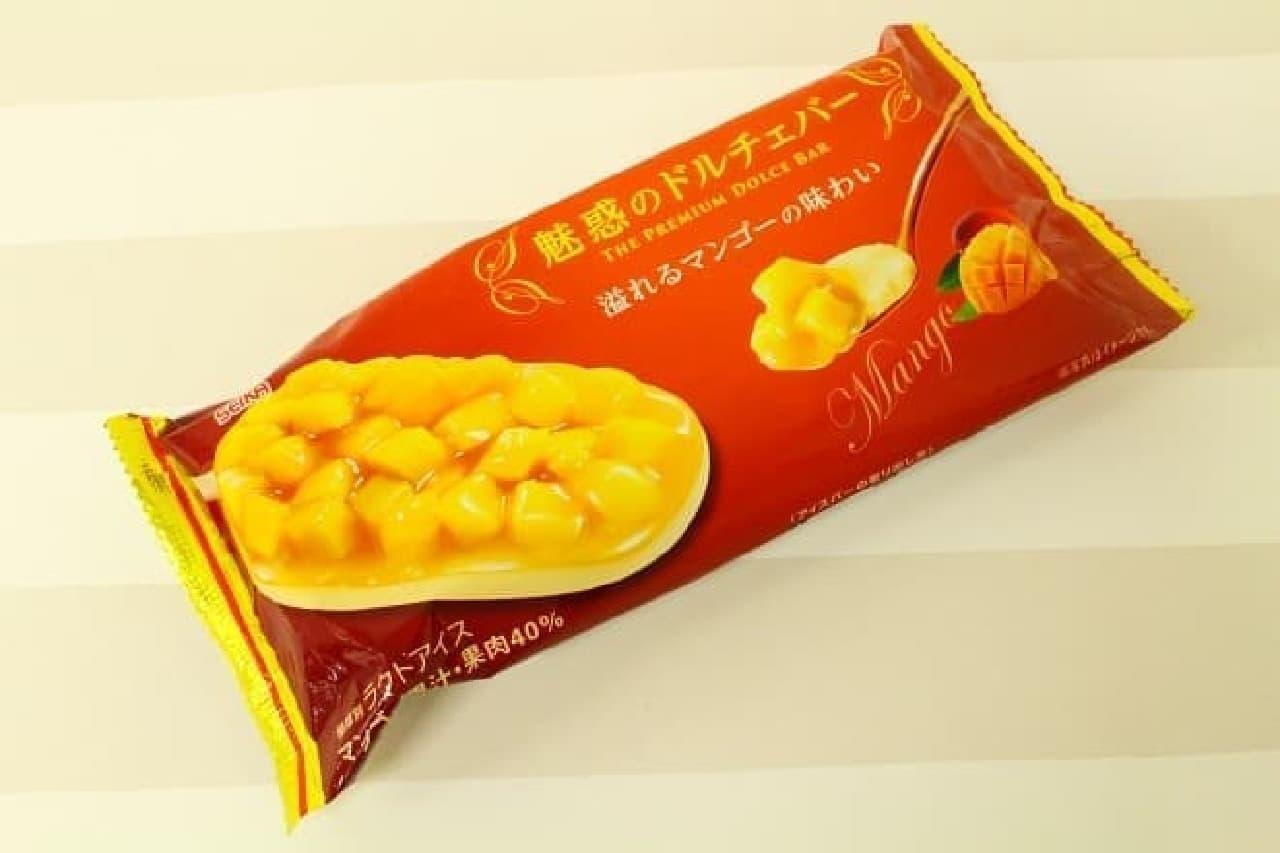 セイカ食品の「魅惑のドルチェバー 溢れるマンゴーの味わい」