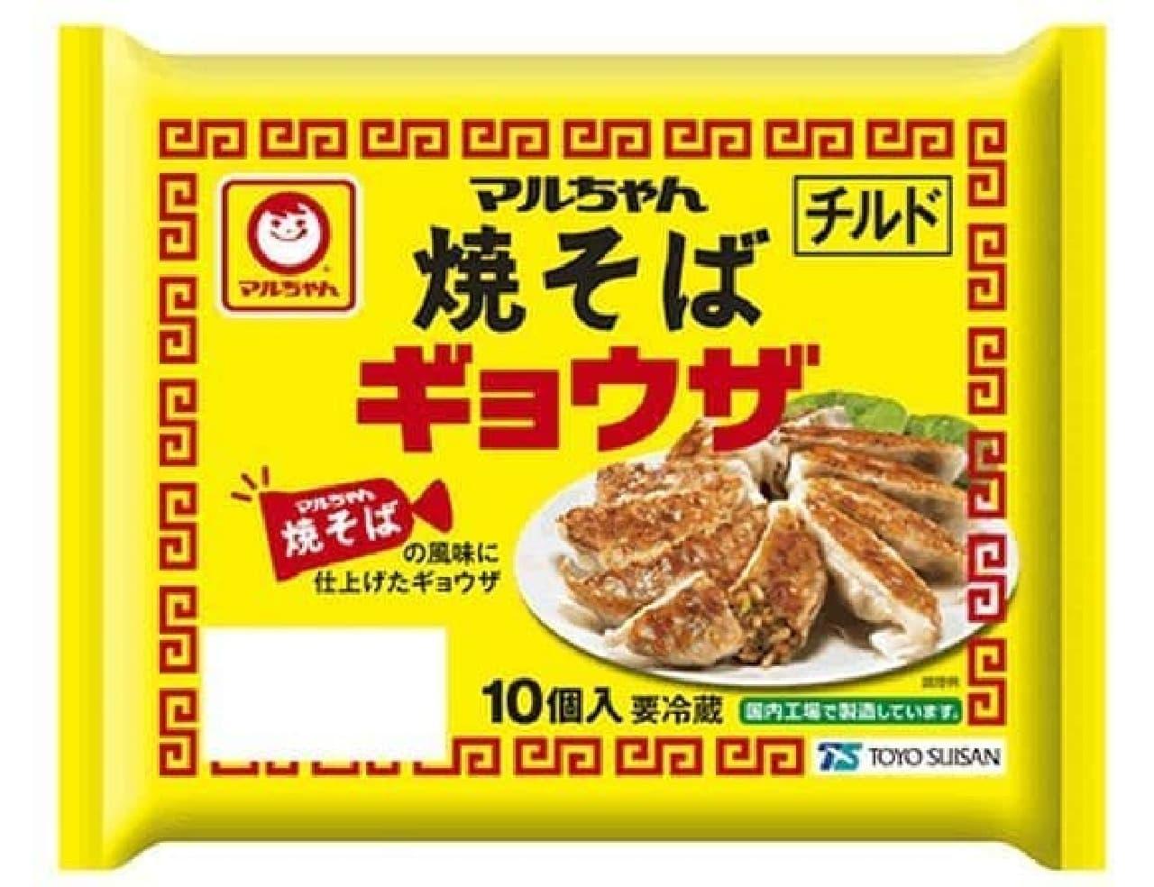 東洋水産「マルちゃん焼そばギョウザ」
