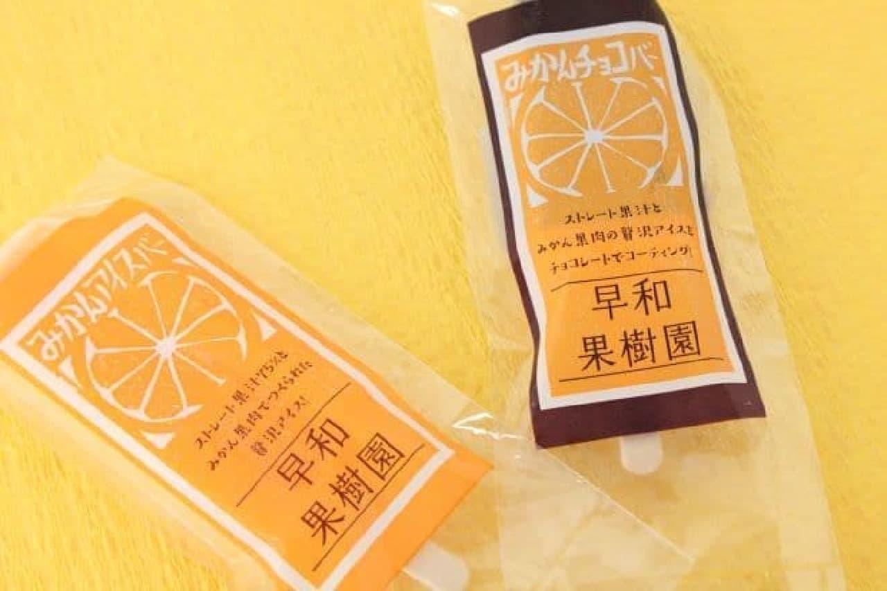 早和果樹園の「みかんアイスバー」と「みかんチョコバー」