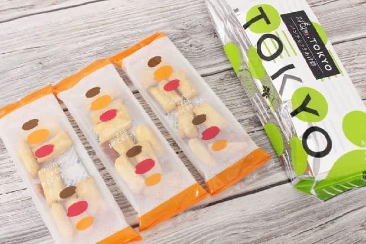 「パンチェッタあげ餅」は、麻布十番本店と東京大丸店だけの限定品