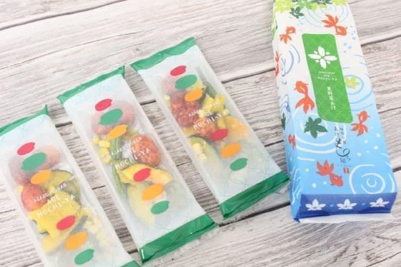「麻布十番 あげもち屋」の「夏野菜あげ」は夏季限定商品