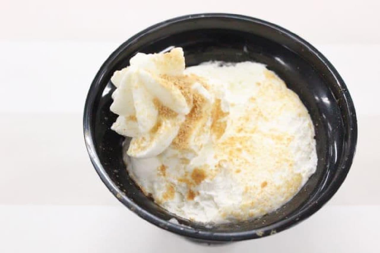 「わらび餅&白玉ぜんざい(税込298円)」かわらび餅と白玉をはずす
