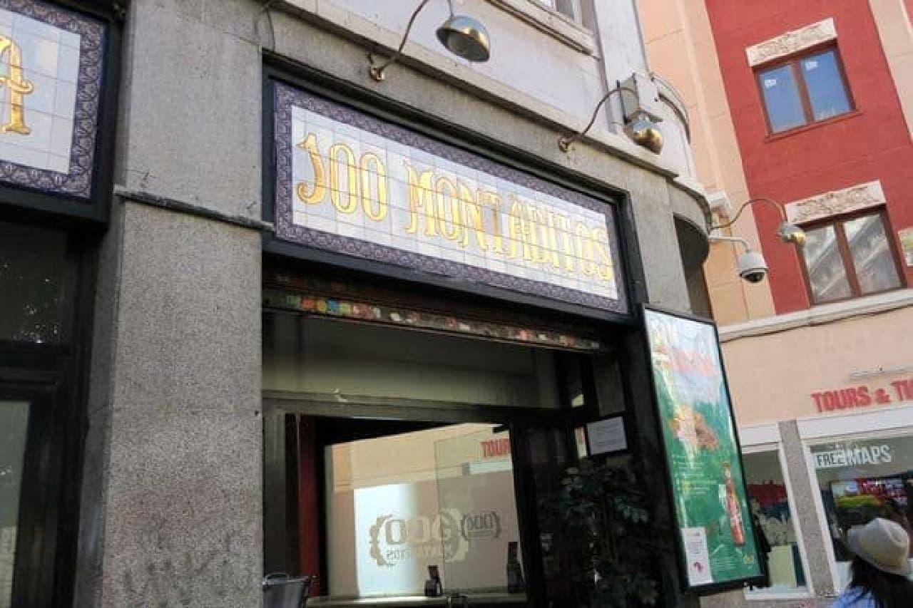 スペインのファストフード「100Montaditos(シエン・モンタディートス)」