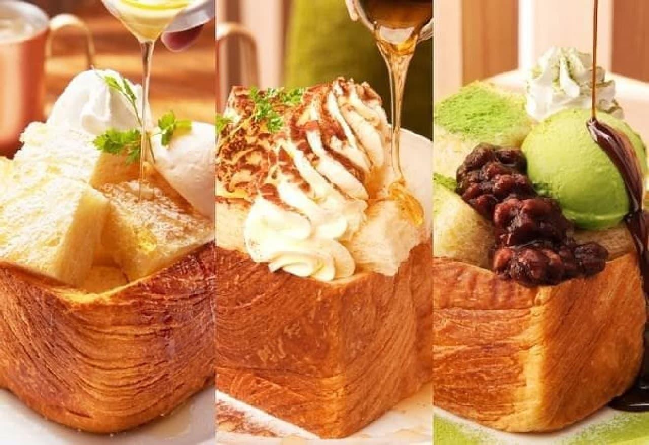カフェ&ベーカリー ミヤビのハニートースト