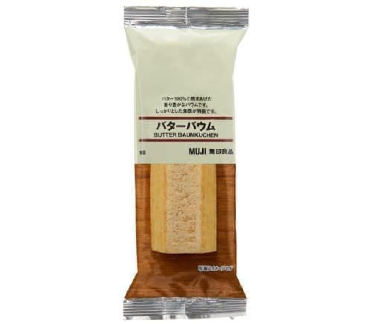 無印良品の「バターバウム」はしっかりとした食感とコクが特徴