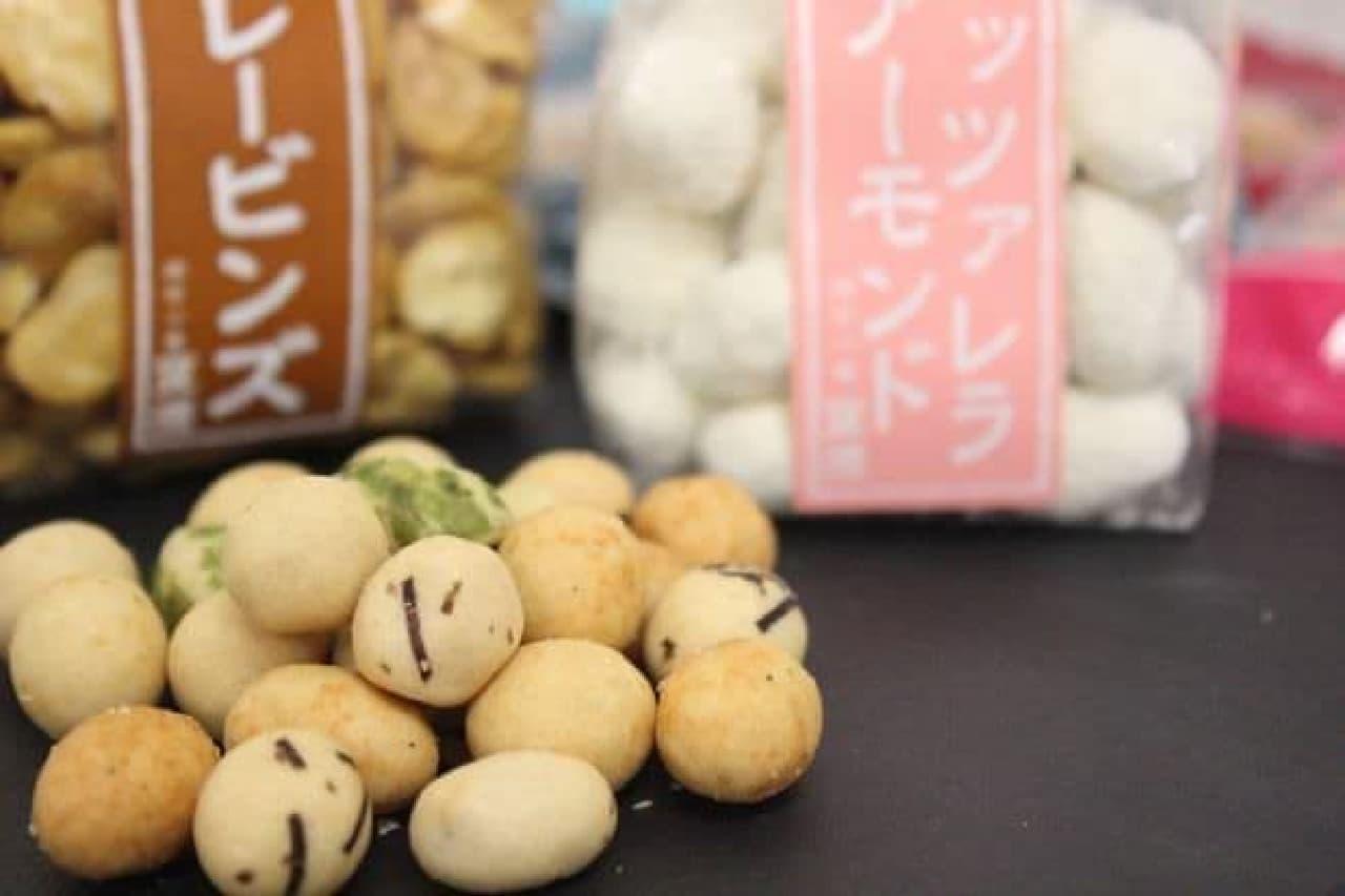 麻布十番にある「豆源」本店で購入した商品