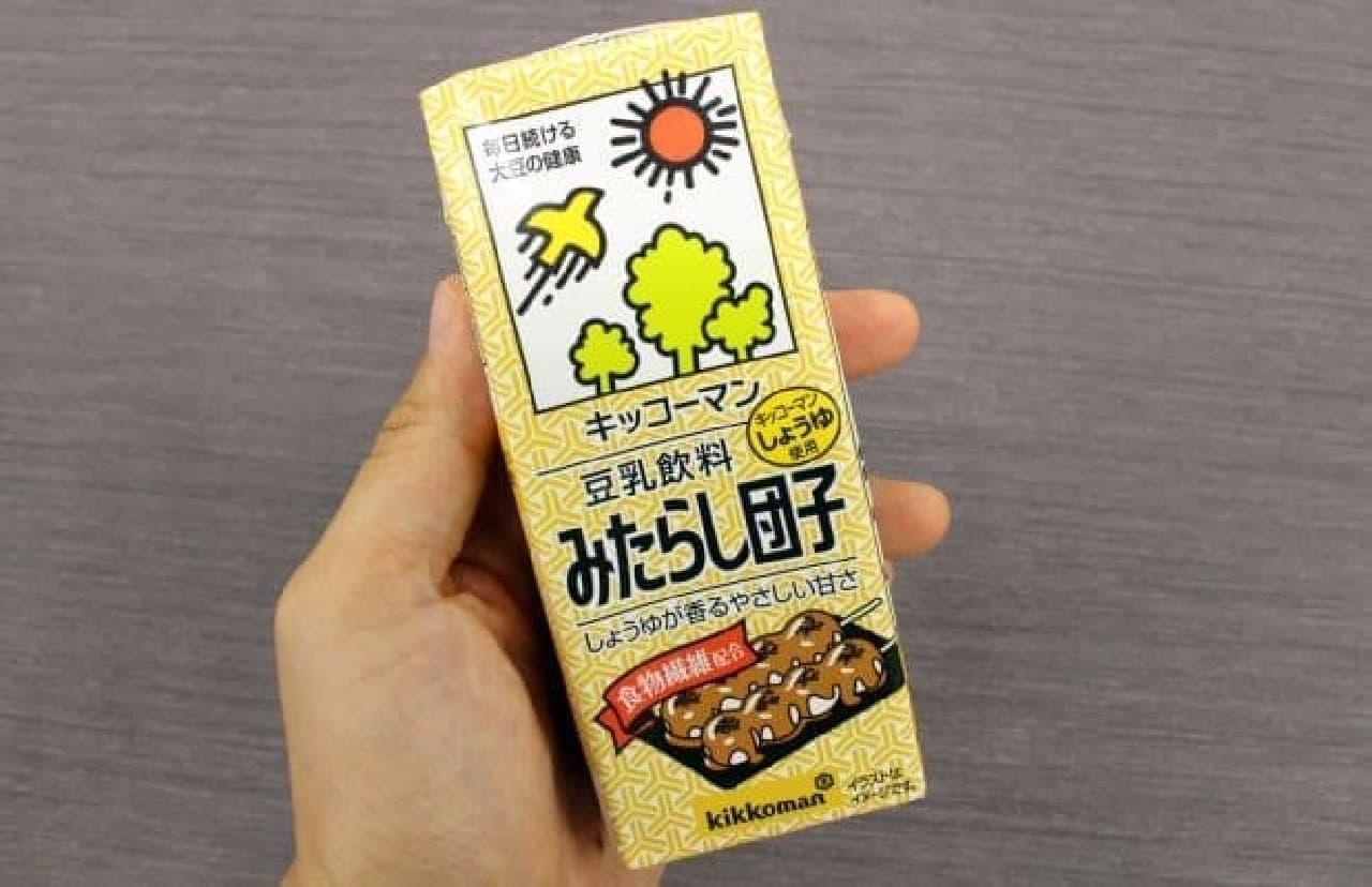 キッコーマン「豆乳飲料みたらし団子」