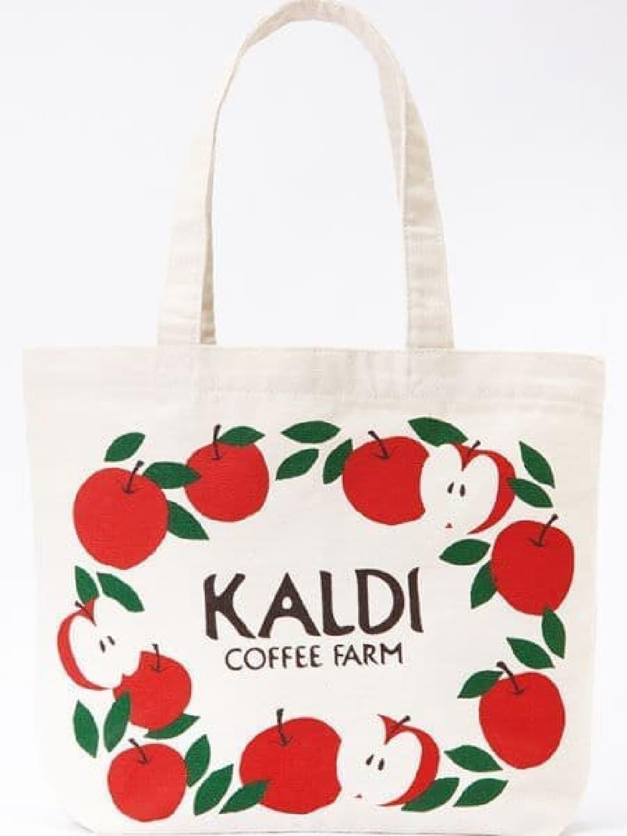 りんごバッグ、シードル アルティザン ドゥー(甘口)、オリジナル シードルカップ、オリジナル アップルパイの計4品が入ったセット