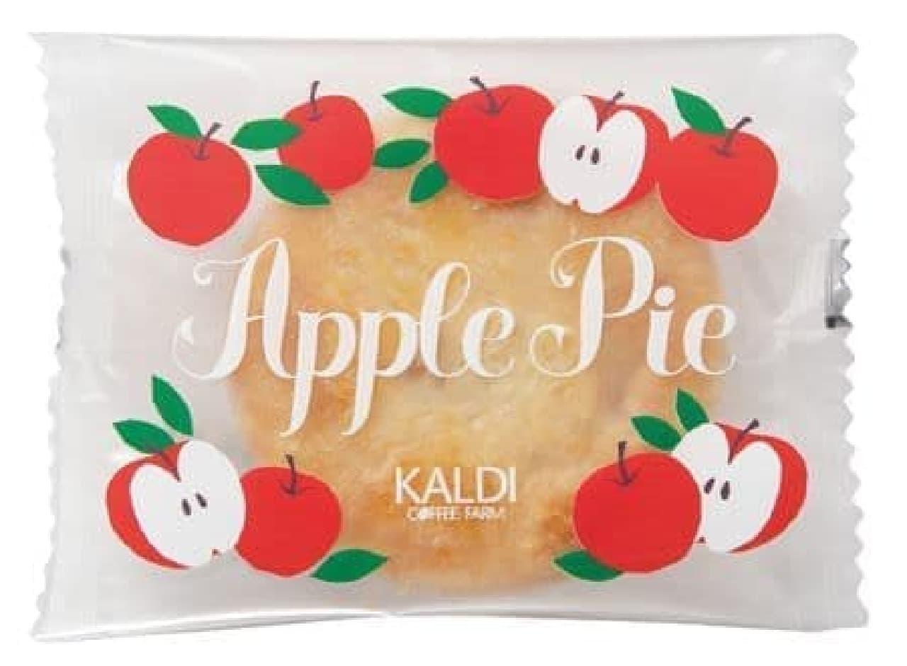 オリジナル アップルパイは、果肉入りのりんごじゃむがしっとり焼き上げたパイ生地で包まれたスイーツ