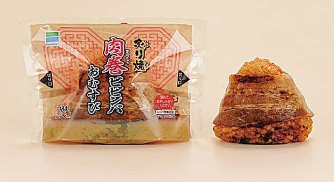"""「炙り焼き 肉巻ビビンバおむすび」は""""焼肉屋さんの気分が楽しめるような""""肉巻きのおむすび"""
