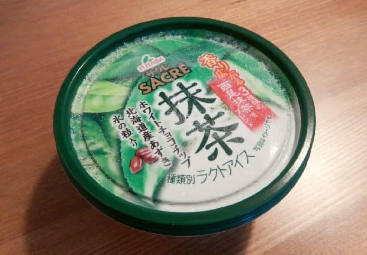フタバ食品「サクレ抹茶」