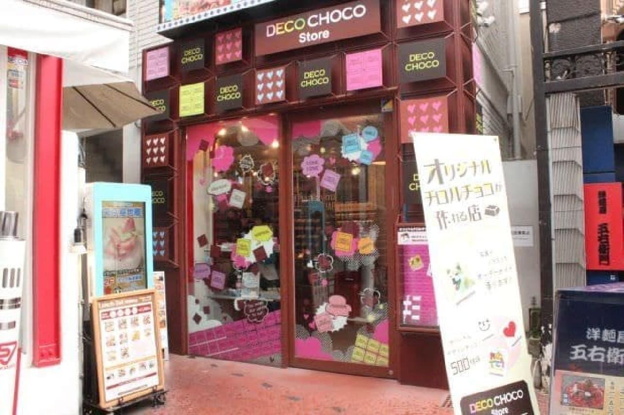 渋谷のスペイン坂にある「DECOチョコStore」はチロルチョコ専門店