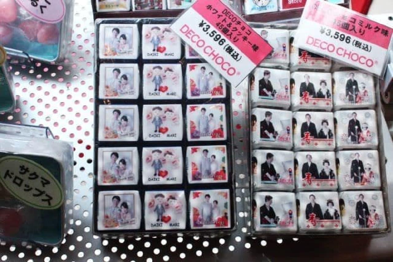渋谷のスペイン坂にある「DECOチョコStore」で販売されているチロルチョコ