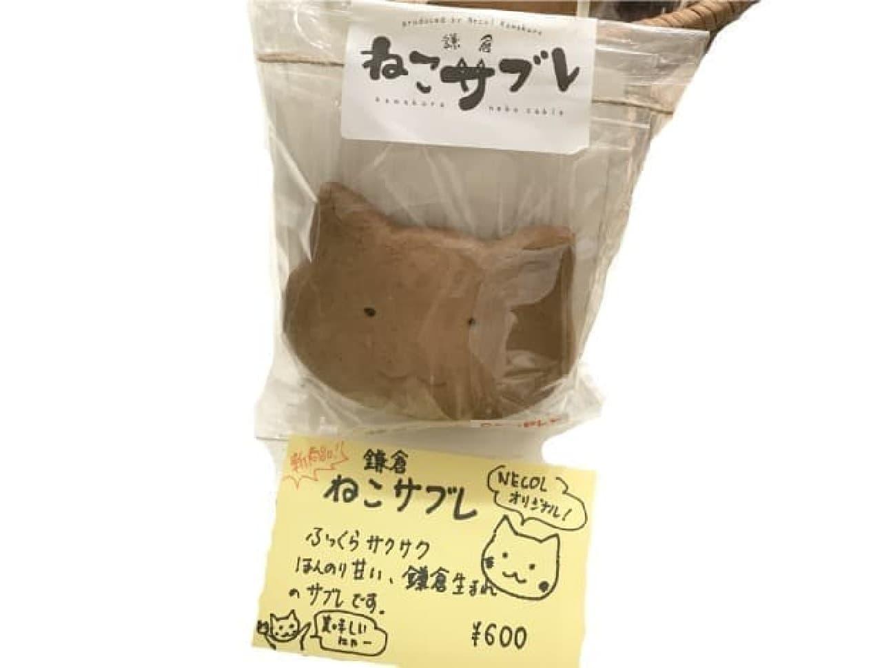 NECOL鎌倉「鎌倉ねこサブレ」