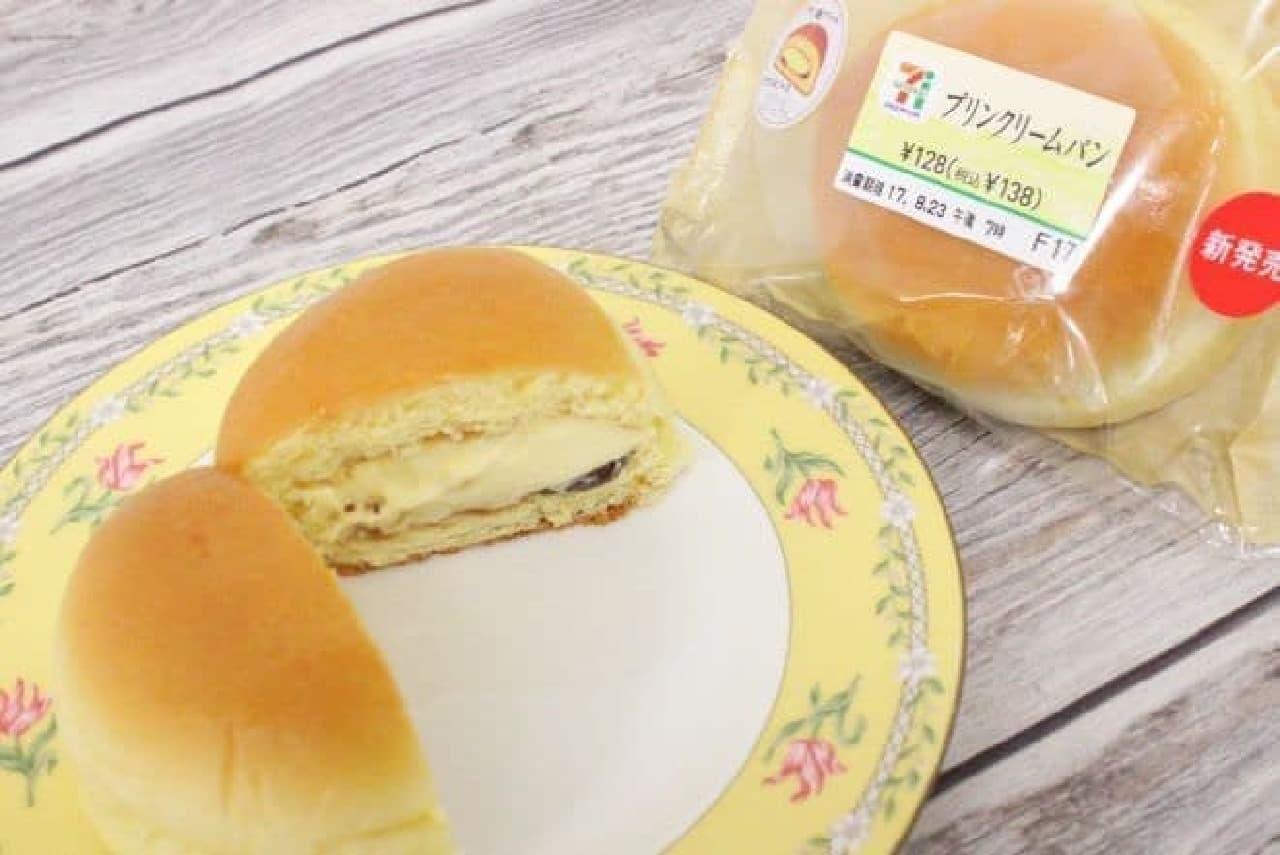 「プリンクリームパン」はプリンクリームが包まれた菓子パン