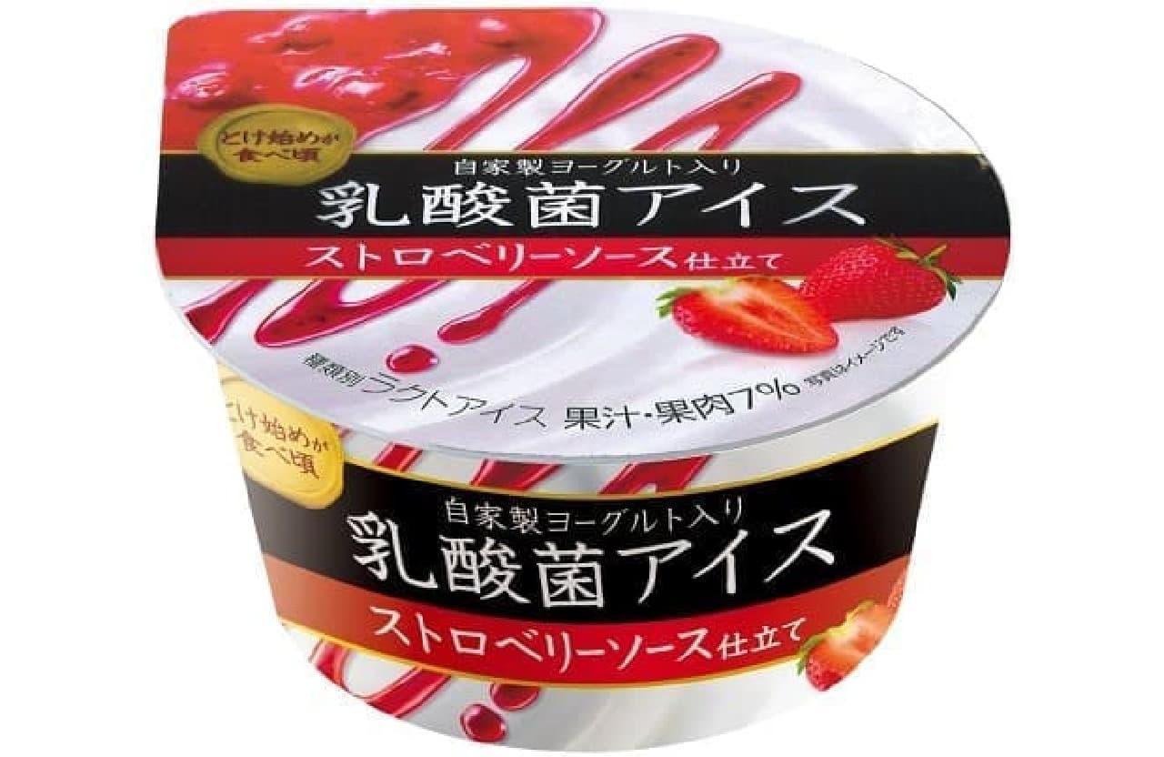協同乳業「乳酸菌アイス ストロベリーソース仕立て」
