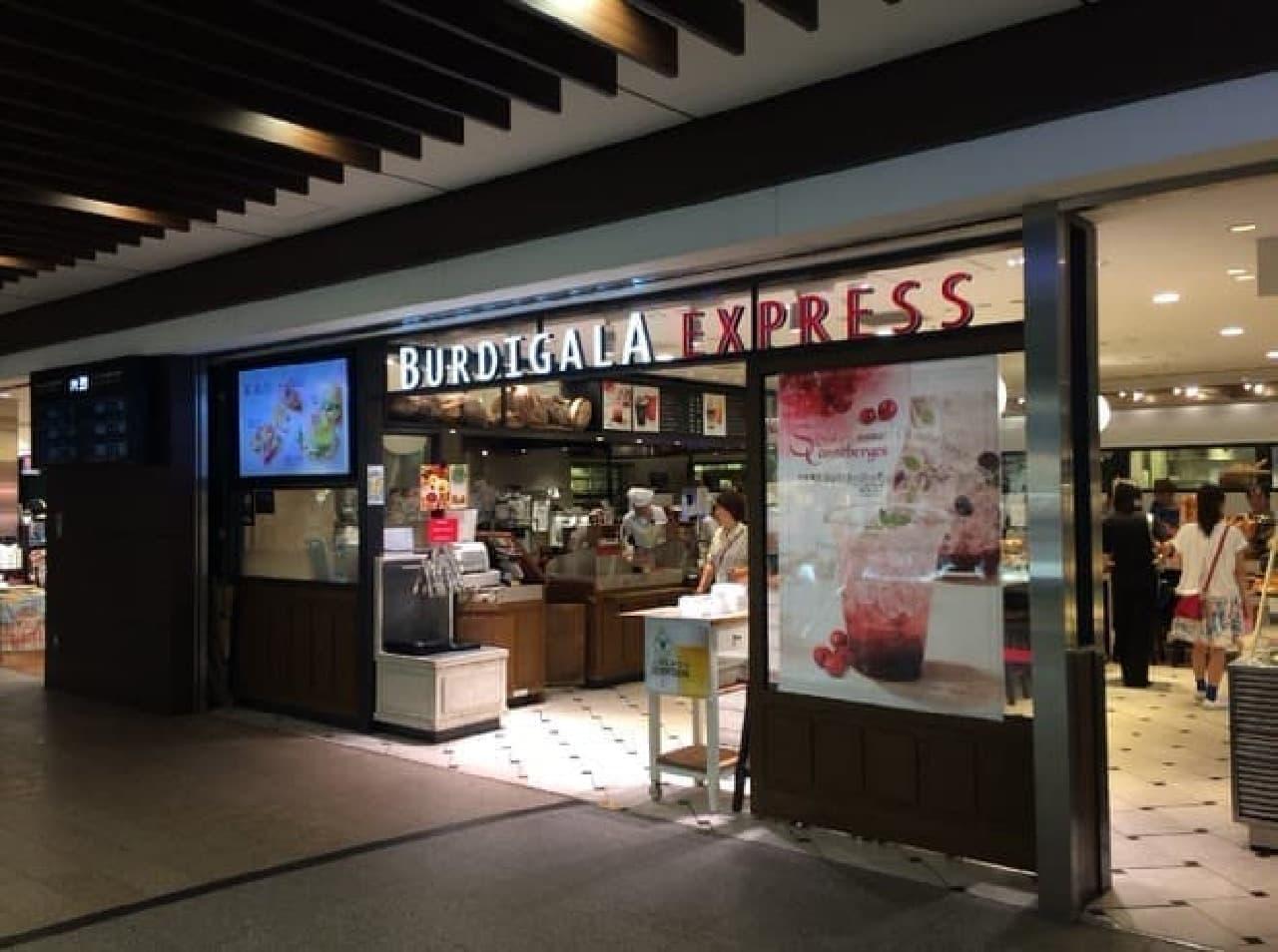 ブルディガラ 東京駅 東京パヴェ