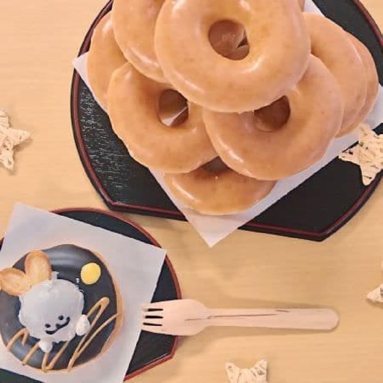 クリスピー・クリーム プレミアム お月見うさぎは、お月見するうさぎがデザインされたドーナツ