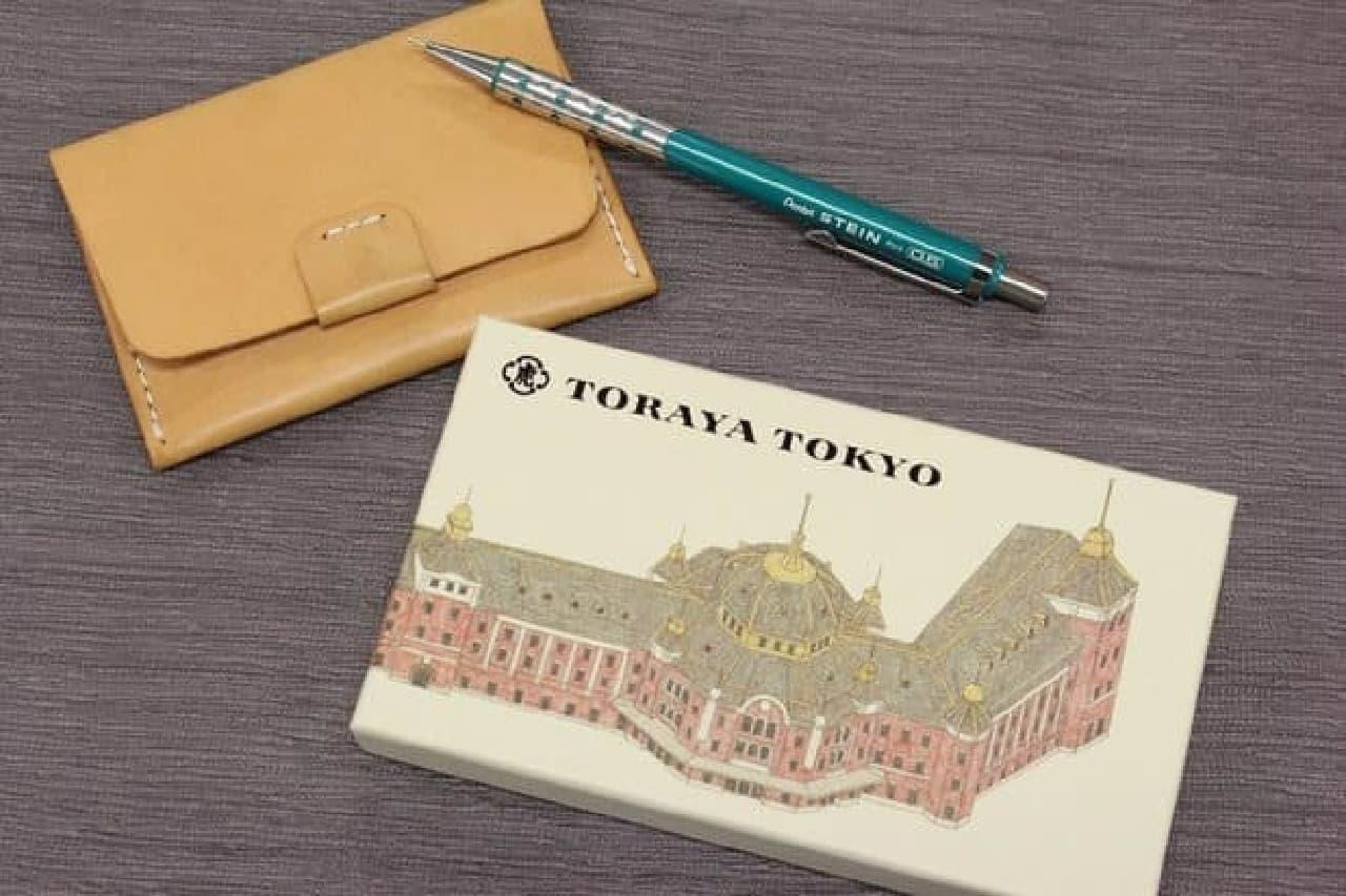 TORAYA TOKYO 小形羊羹