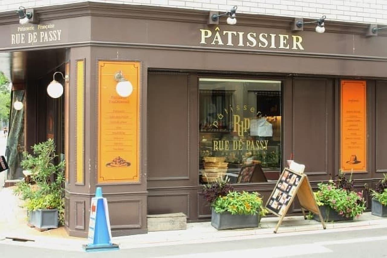 フランス菓子店「リュードパッシー」