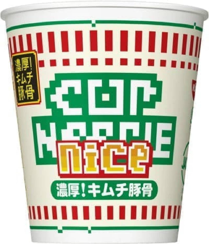 日清食品「カップヌードル ナイス 濃厚!キムチ豚骨」