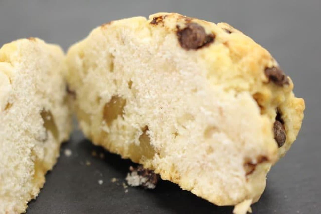 成城石井 チョコと胡桃のスコーン