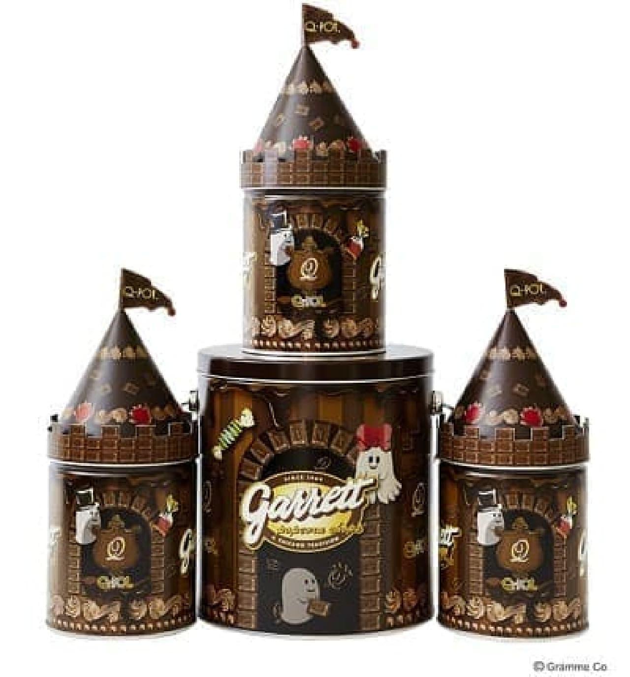 ギャレット ポップコーン「Q-pot.」とのコラボレーション缶
