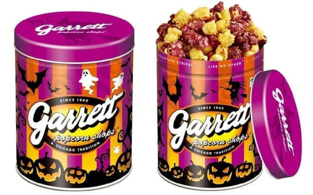 ギャレット ポップコーン「Halloween」缶