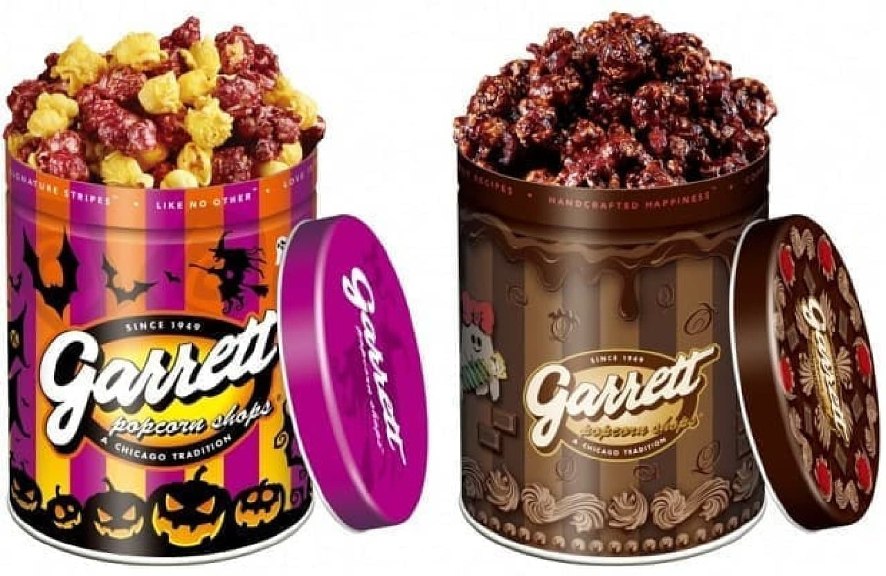 ギャレット ポップコーン ショップスのハロウィン缶とフレーバー